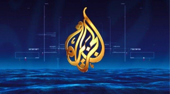 Aljazeera TV – قناة الجزيرة الاخبارية