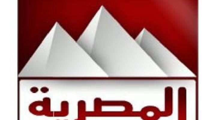 Al Masrya TV