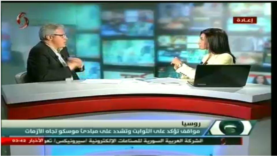 الفضائية السورية