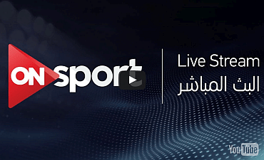 ON TV Sport
