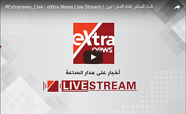 Egypt TV - Arabic Live TV on lineEgypt TV | Arabic Live TV on line