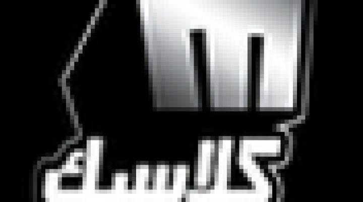 Melody Classic / البث الحى لقناة