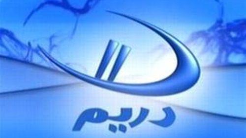 Dream 2 tv egypt live