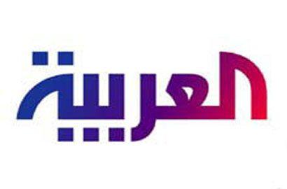 Al Arabiya live