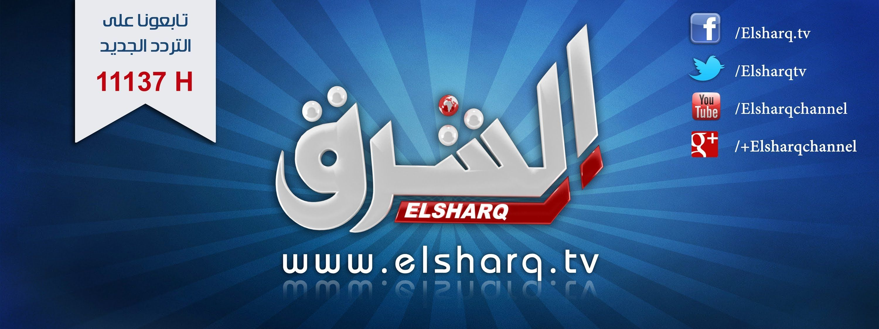 Al Sharq TV