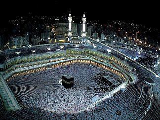 makkah al-mukarramah live مكة المكرمة مباشر الان