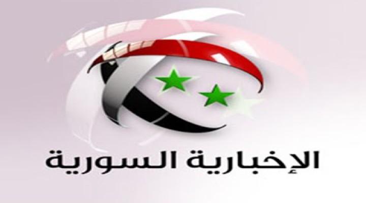 Al ikhbariya Syria الاخبارية السورية
