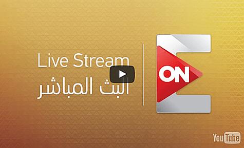 OnTV Egypt- أون تي في
