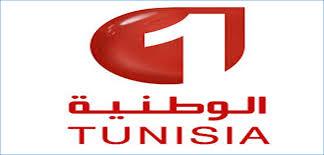 القناة-الوطنية-الأولى-al-watania-oula-tv